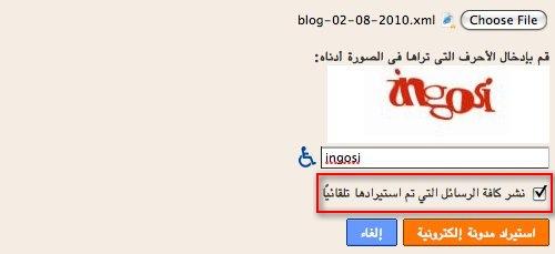 automaic_check.jpg