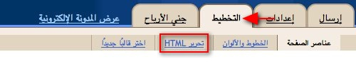 edit_html.jpg