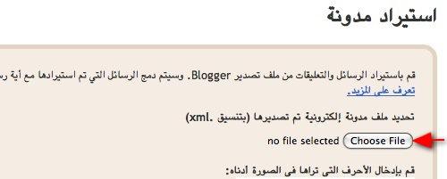 import_file.jpg