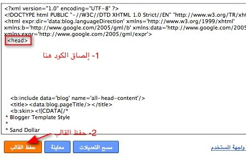 insert_code.jpg
