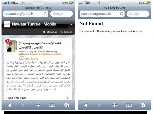 censure tunisie ATI